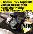 P12USB - 12V Cigarette Lighter Socket + USB Adapter